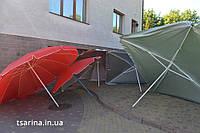 Зонт торговый однотонный 3*2----600 гр