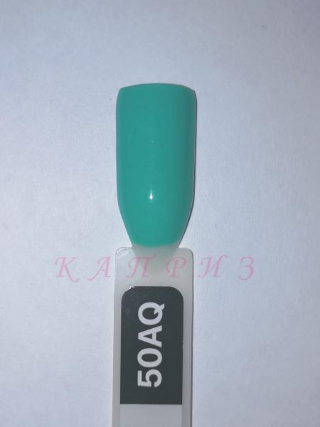 """Гель-лак для ногтей """"Ваsic collection"""" 8 мл, KODI AQUAMARINE 50AQ  (аквамариново-бирюзовые оттенки)."""