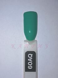 """Гель-лак для ногтей """"Ваsic collection"""" 8 мл, KODI AQUAMARINE 60AQ  (аквамариново-бирюзовые оттенки)."""
