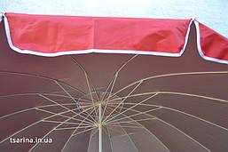 Зонт пляжный,для сада,торговый от 250 гр, фото 3