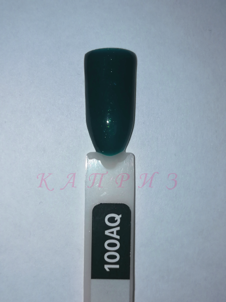 """Гель-лак """"Ваsic collection"""" 8 мл, KODI AQUAMARINE 100AQ  (аквамариново-бирюзовые оттенки)."""