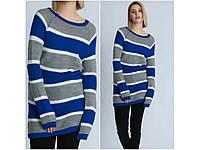 Женская длинный свитер в полоску