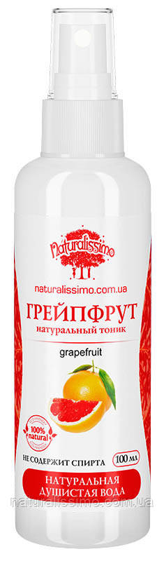 Гидролат грейпфрута, 100 мл