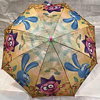 Зонтик детский трость Смишарики