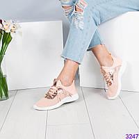 Кроссовки женские пудра, фото 1