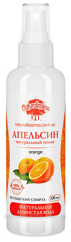 Гидролат апельсина, 100 мл