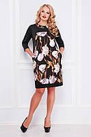 Платье Матильда-Б д/р тюльпан, фото 1