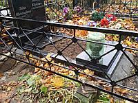 Оградка на кладбище арт.рт 4, фото 1