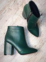 Женские кожаные Ботинки Original Two , внутри байка , изумрудные