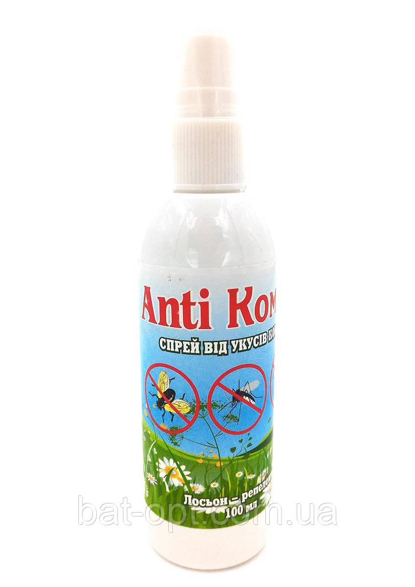"Спрей ""Anti Комар"" от комаров, мух, клещей 100мл (Украина)"