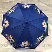 Дитячий парасольку оптом М'яч