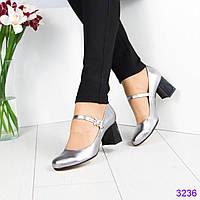 Туфли с ремешком, серебро