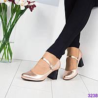 Туфли с ремешком, золото