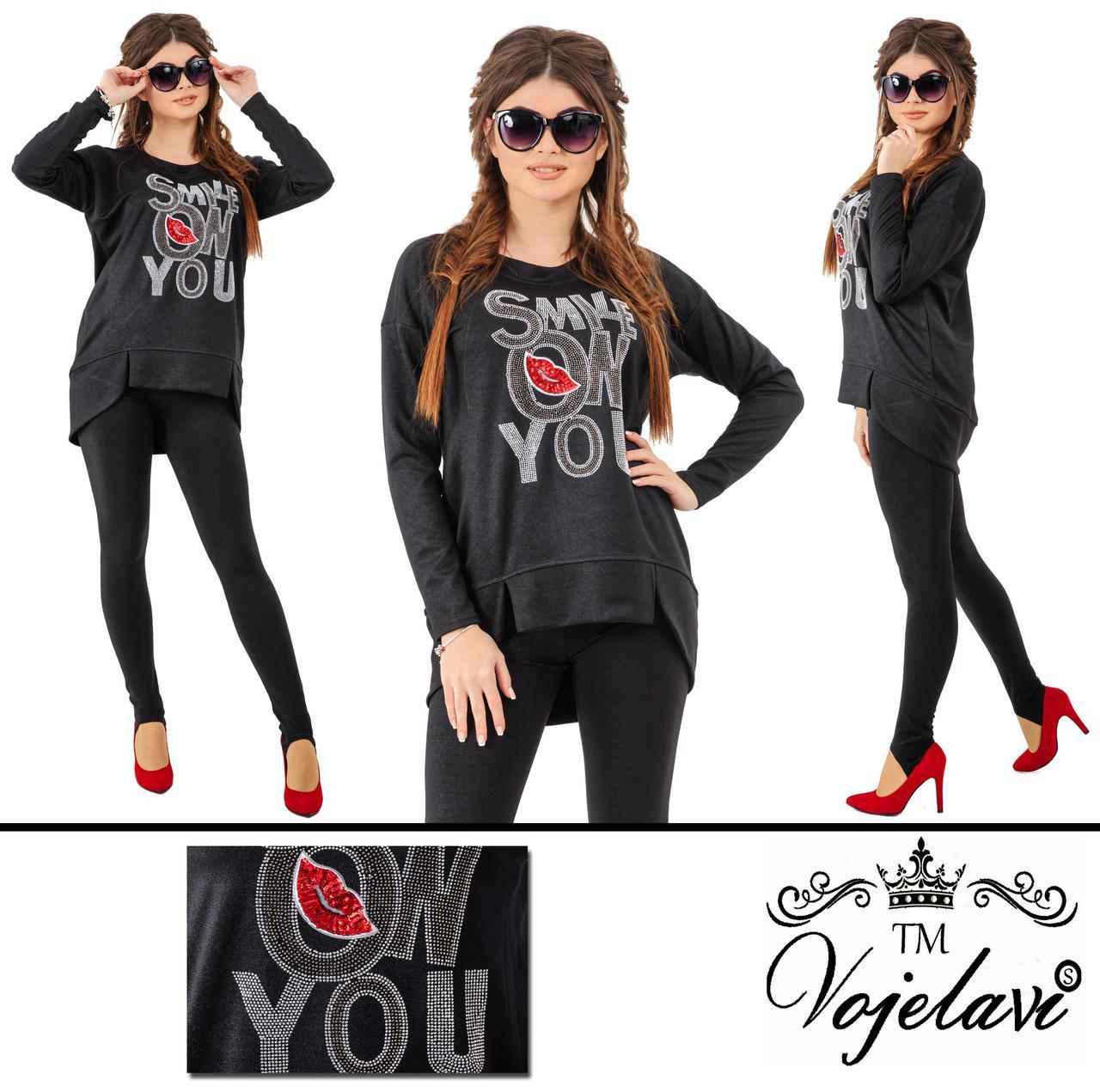 Женский черный спортивный костюм 42-46 размеры пр-во Украина 1025 ... 3a1eaaa9f34