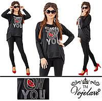 Женский черный спортивный костюм 42-46 размеры пр-во Украина 1025