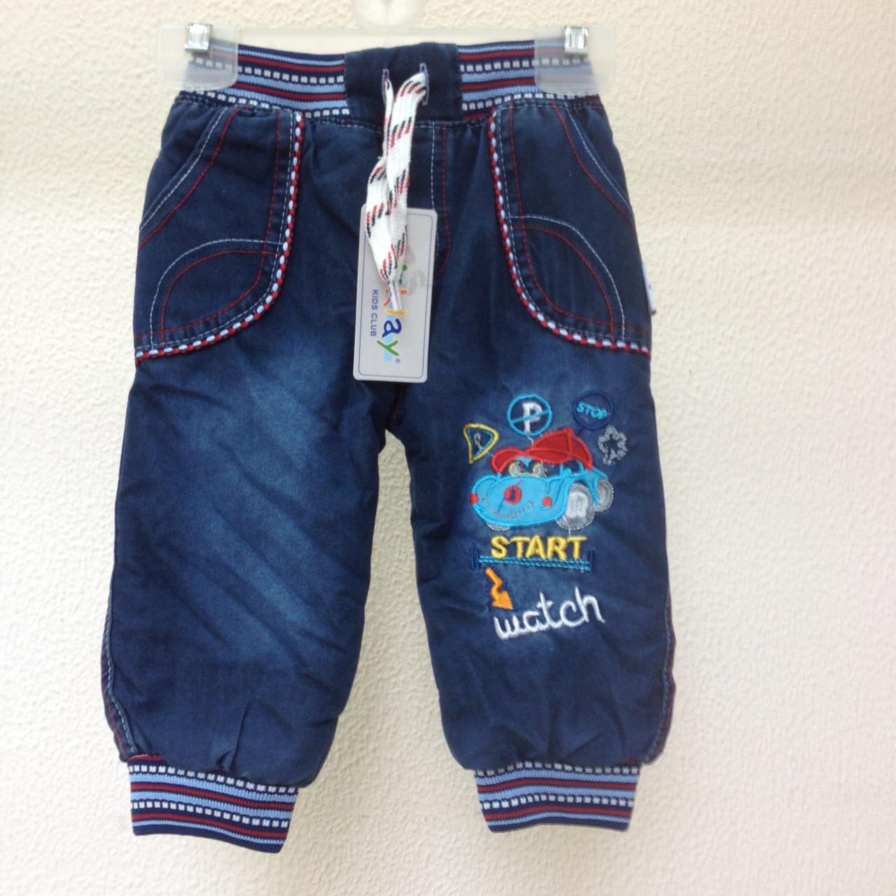 Детские джинсы на махре для мальчиков оптом р.1-4 лет d32d289468ed1