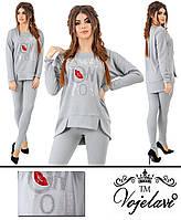 Женский серый спортивный костюм 42-46 размеры пр-во Украина 1025