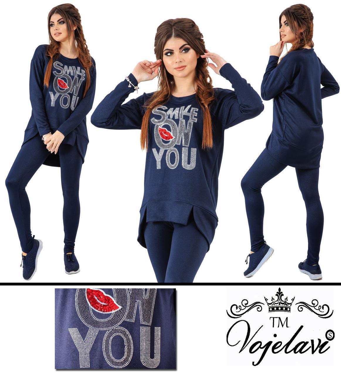 Женский синий спортивный костюм 42-46 размеры пр-во Украина 1025 ... db06c215547