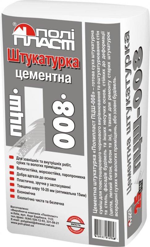 Полипласт ПЦШ-008