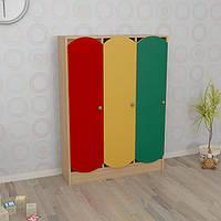 Шкаф детский трёхсекционный цветной (920*250*1250h), фото 1