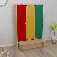 Шкаф трёхсекционный с лавкой цветной (920*300*1400h), фото 1