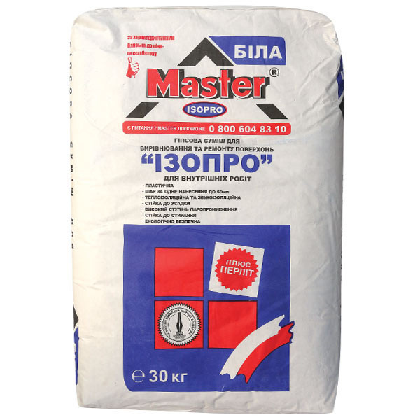 Мастер Изопро, Master ISOPRO Универсальная штукатурка для внутренних работ (гипс,перли) до 50мм, 30 кг.