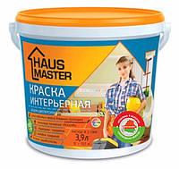 Краска MAV HAUS MASTER  интерьерная высокая укрывистость 1 литр