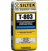 Клей для плитки Siltek Т-803 (Силтек Т-803) 25кг