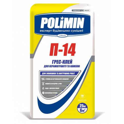 Клей для плитки Polimin П-14 (Полимин) 25кг