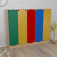 Шкаф детский пятисекционный цветной (1520*250*1250h), фото 1