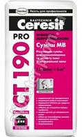 Клей для утеплителя Ceresit СТ-190 Pro (Церезит) 27кг