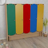 Шкаф детский пятисекционный с лавкой цветной (1521*320*1394h), фото 1