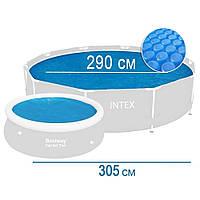 Покрывало плавающее Intex Solar Cover 305 см, артикул 29021/59952 , фото 1