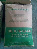 Цемент М400 Портланд 25 кг.