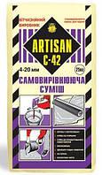 Самовыравнивающая смесь Artisan C-42 (Артисан) 4-20мм 25кг