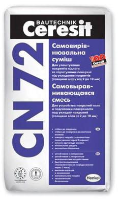 Самовыравнивающееся смесь для пола Ceresit CN 72 (Церезит CN 72) 2-10 мм 25кг