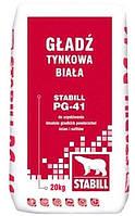 Шпаклевка Stabill PG-41 (Стабил ПГ-41) 20кг