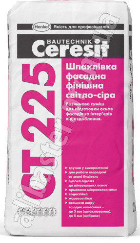 Шпаклевка Ceresit CT225 (Церезит) фасадная белая 25кг