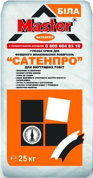 Шпаклевка Мастер Сатенпро Master Satenpro финишная шпаклёвка, 25кг
