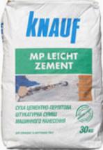 Штукатурка Knauf MP Leicht Zement (Кнауф Ляйхт Цемент)