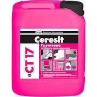 Грунтовка Ceresit СТ 17 (Церезит) 10л