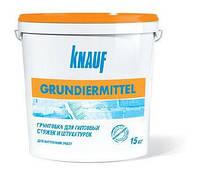 Грунтовка Knauf Grundiermittel (Кнауф Грундирмиттель, ГРУНДІРМІТЕЛЬ) 5кг