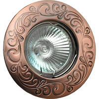Светильник Точка Света LS 12 AC (ант. медь, 50Вт)