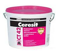 Краска Ceresit CT 42 акриловая (Церезит) 10л