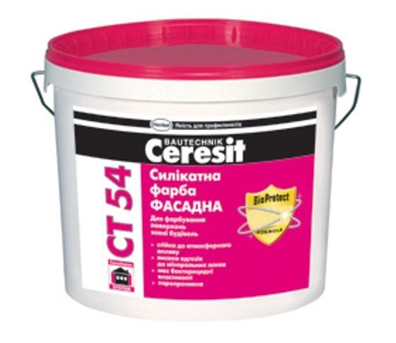 Краска Ceresit CT 54 силикатная (Церезит) 10л Белая