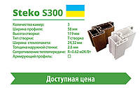 Металлопластиковые двери Steko S300 900\2100мм