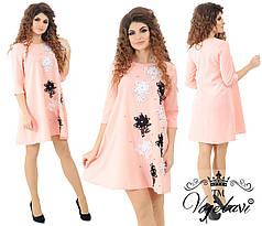 Платье с цветами 3Д и жемчугом
