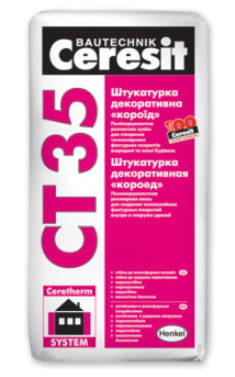Штукатурка минеральная Ceresit CT 35 (Церезит) база (короед), зерно 2,5мм 25кг