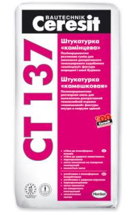 """Штукатурка Ceresit CT 137 (Церезит) """"камешковая"""" белая, зерно 1,5мм"""