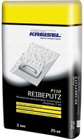 "Штукатурка минеральная ""барашек"" Kreisel Edelputz P100 (Крайзель), зерно 1,5мм"